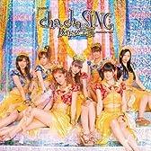 シングルV「cha cha SING」 [DVD]