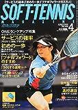 ソフトテニスマガジン 2015年 4 月号