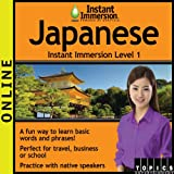 Product B00BHIYQGS - Product title Instant Immersion Japanese - Level 1 (12-month subscription)