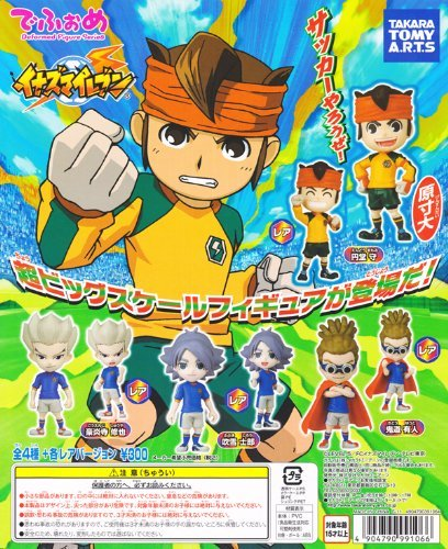 In conformation Inazuma Eleven figure football Takara Tomy Arts (rare with all eight full comp set) (japan import) kaufen