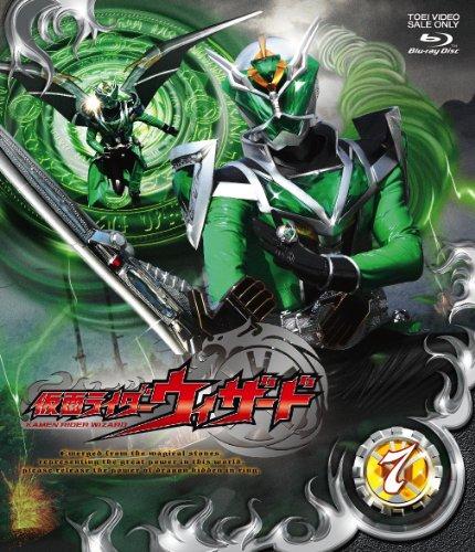 仮面ライダーウィザードVOL.7 [Blu-ray]