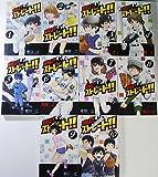 最後は?ストレート!! コミック 1-10巻セット (少年サンデーコミックス)
