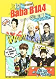 First Live Concert in Seoul [DVD] [Import]