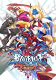 BLAZBLUE CONTINUUM SHIFT EXTEND (2012年5月下旬発売予定)