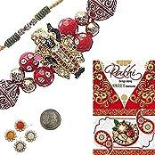 Indiangiftemporium Send Attractive Raksha Bandhan Beads Rakhi Rakhi Raksha Bandhan Gift Band Moli Bracelet Wristband...