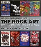 名盤ロックポスター 1951-2012