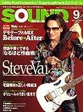 SOUND DESIGNER (サウンドデザイナー) 2007年 09月号 [雑誌]