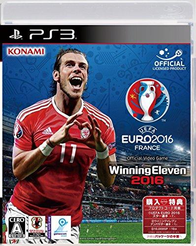 UEFA EURO 2016 / ウイニングイレブン 2016 (「特典」myClubモードで使えるスペシャルなアイテムDLC 同梱)