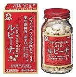 【第2類医薬品】ルビーナ 180錠