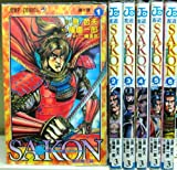 SAKON-戦国風雲録- 全6巻完結(ジャンプコミックス) [マーケットプレイス コミックセット]