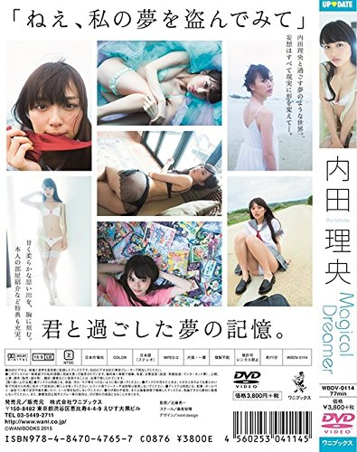 内田理央 『 Magical Dreamer 』 [DVD]