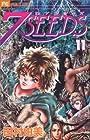 7SEEDS 第11巻 2007年08月24日発売
