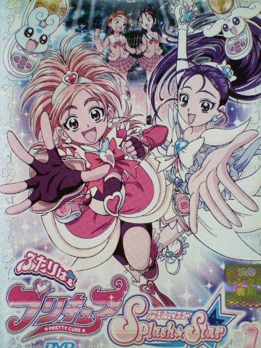 ふたりはプリキュア Splash☆Star 1  [DVD]