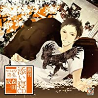 週刊添い寝CD vol.9 隆弘出演声優情報