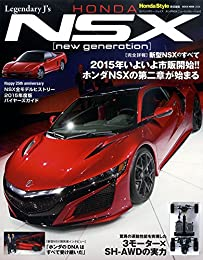 レジェンダリーJ's HONDA NSX ニュージェネレーション (NEKO MOOK)