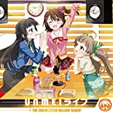 アイドルマスター ミリオンライブ!/アイドルマスター ミリオンラジオ!テーマソング