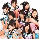 僕らのレガッタ♪NMB48(白組)