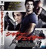 シャドー・チェイサー(Blu-ray)