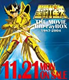 <初回生産限定>聖闘士星矢THE MOVIE Blu-ray BOX 1987~2004