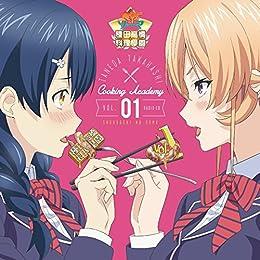 ラジオCD「食戟のソーマ~種田高橋料理學園~」Vol.1