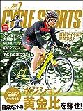 CYCLE SPORTS (サイクルスポーツ) 2016年 7月号 [雑誌]