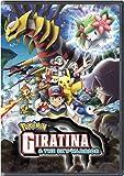 echange, troc Pokemon: Giratina & The Sky Warrior [Import USA Zone 1]