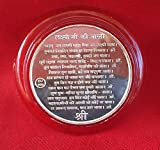 Doshi Jewellers : Sitting Laxmi G (Aarti on obverse) : A set of 12 pieces (Acrolic plastic packing) - best gift for your dear ones : With purity (99%) certificate