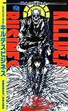 リアリティショーRPG キルデスビジネス (Role&Roll Books)
