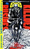 �ꥢ��ƥ����硼RPG ����ǥ��ӥ��ͥ� (Role&Roll Books)