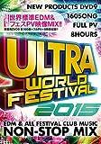 ULTRA WORLD FESTIVAL 2015