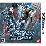 GUNDAM THE 3D BATTLE