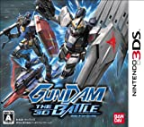 ��GUNDAM THE 3D BATTLE�ۡ�