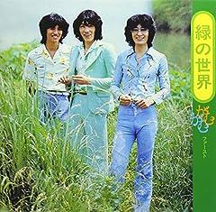 二人のビートルズ/コンプリート・レコーディングス1974-76(紙ジャケット仕様)