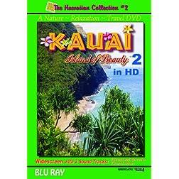 Kauai: Island of Beauty 2 [Blu-ray]