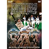 2016 OFFICIAL DVD HOKKAIDO NIPPON-HAM FIGHTERS『FIGHTERS STRIKE BACK 挑戦者から王者へ~2016年宇宙一への軌跡』
