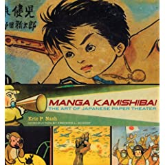 Manga Kamishibai: The Art of Japanese Paper Theater