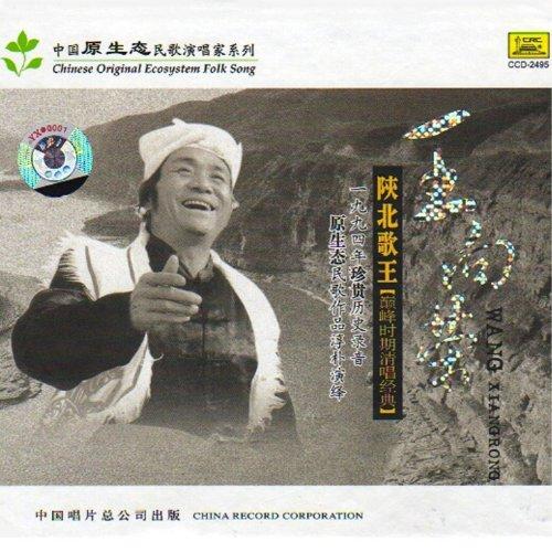a-soft-shoulder-pole-yi-tiao-bian-dan-ruan-liu-liu