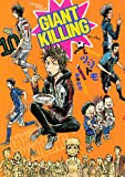 GIANT KILLING(10)
