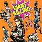 GIANT KILLING(10) (モーニングKC)