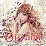 BEST 2007-2013(初回限定盤)(DVD付)
