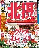 るるぶ北摂 (国内シリーズ)