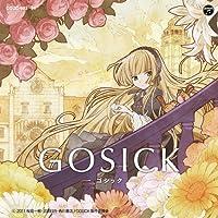 TVアニメ「GOSICK-ゴシック-」オープニング・テーマ:Destin Histoire