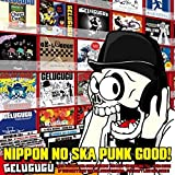 NIPPON NO SKA PUNK GOOD!