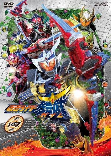 仮面ライダー鎧武/ガイムの画像 p1_20