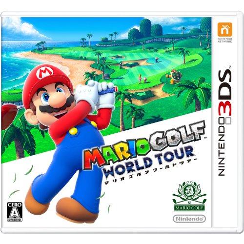 マリオゴルフ ワールドツアー