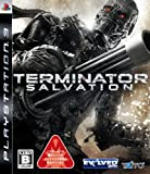Terminator: Salvation (japan import)