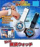 名探偵ウォッチ 名探偵コナン風 腕時計 シルバー
