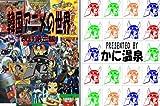 韓国アニメの世界