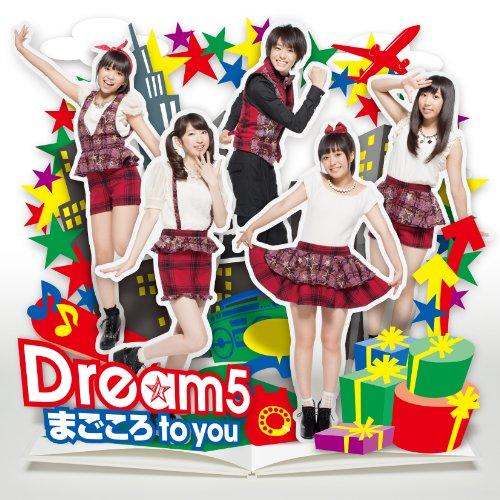 まごころ to you (ALBUM+DVD) (ライブ盤)