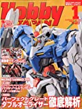 Hobby JAPAN (ホビージャパン) 2010年 01月号 [雑誌]